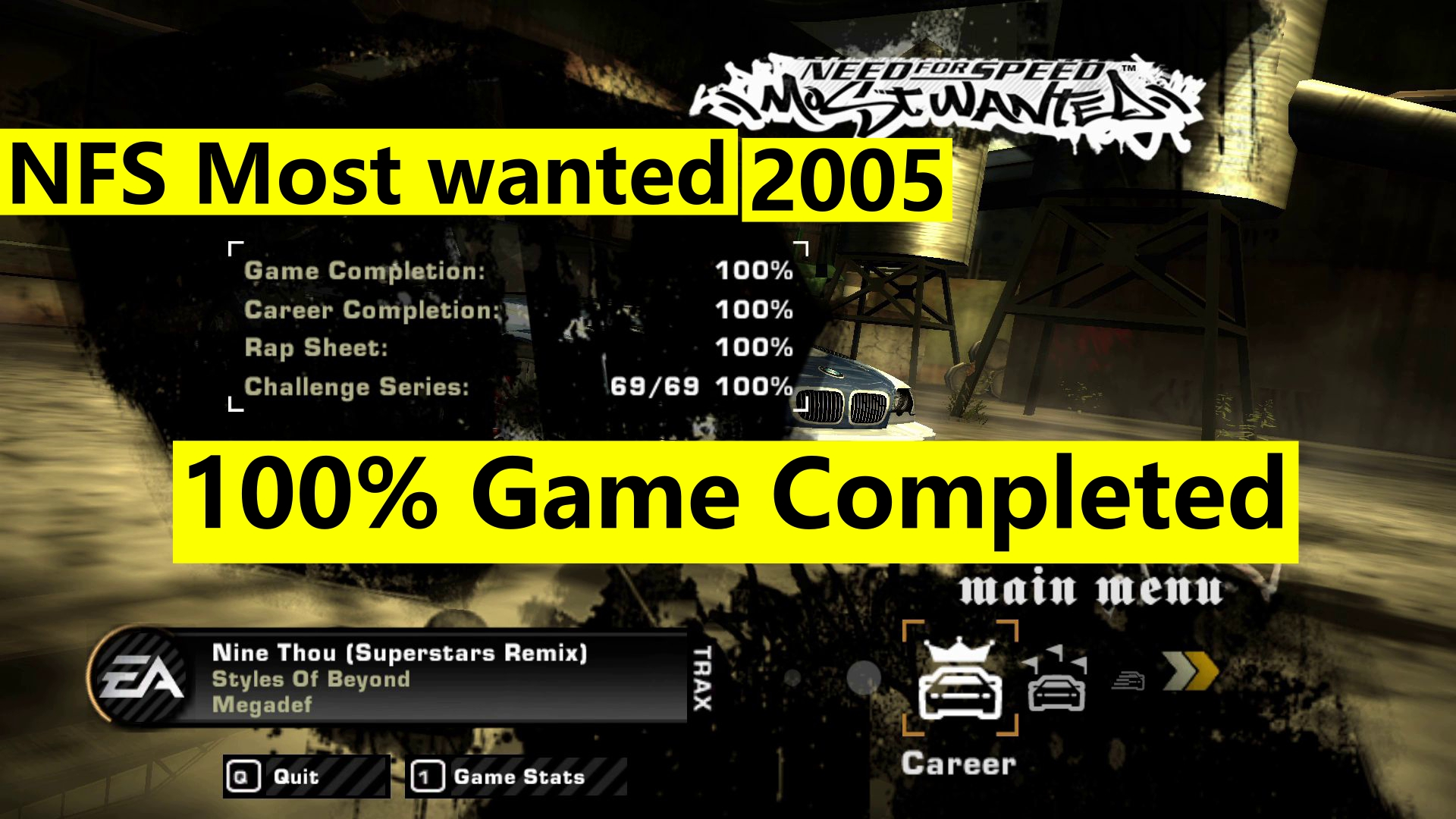 NFS Most Wanted 2005 PC – 100% Savegame